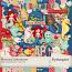 Mermaid Adventures Digital Scrapbooking Kit